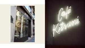 3 angesagte Cafes in Paris die die Fashion Crowd liebst, Cafe Kitsune, 5